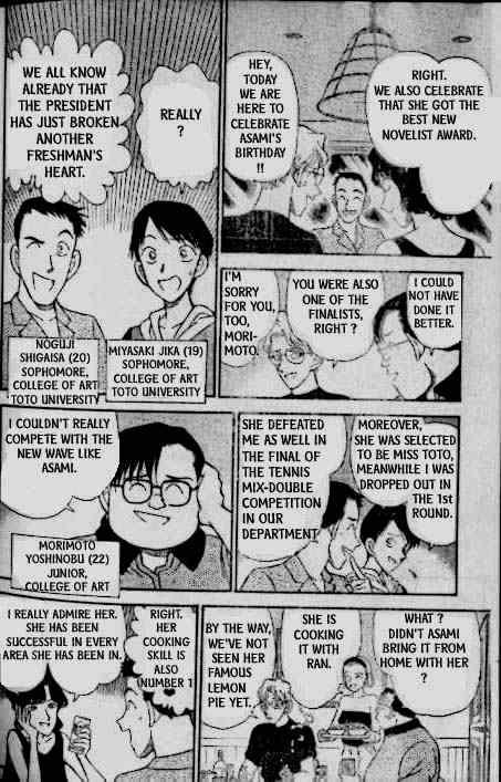 Detective Conan Chapter 173  Online Free Manga Read Image 11