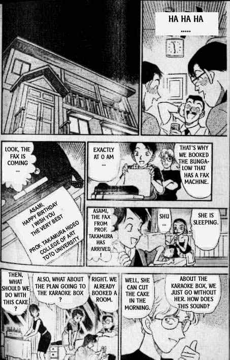 Detective Conan Chapter 173  Online Free Manga Read Image 13