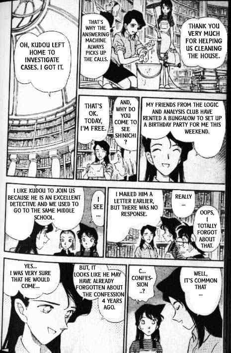 Detective Conan Chapter 173  Online Free Manga Read Image 7