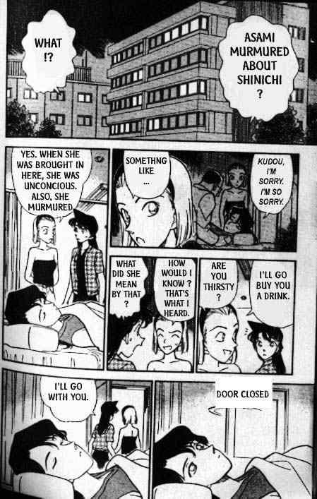 Detective Conan Chapter 174  Online Free Manga Read Image 11