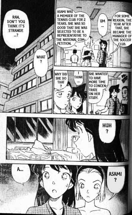 Detective Conan Chapter 174  Online Free Manga Read Image 16