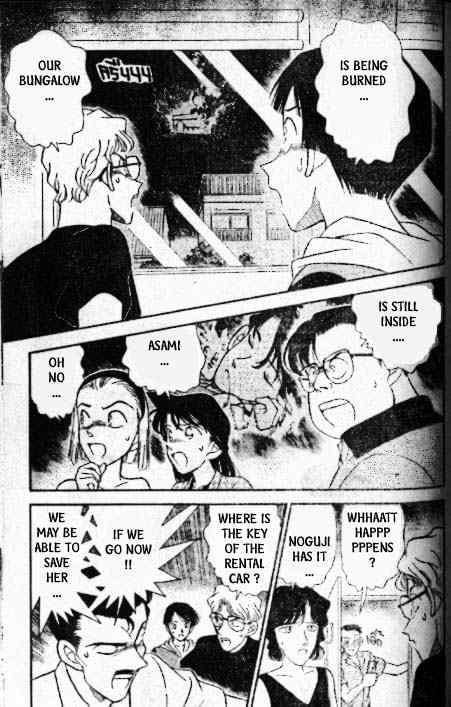 Detective Conan Chapter 174  Online Free Manga Read Image 2