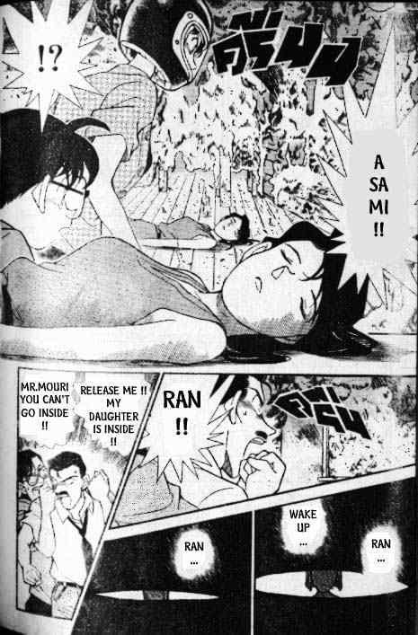 Detective Conan Chapter 174  Online Free Manga Read Image 7