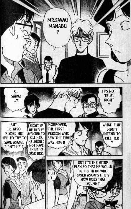 Detective Conan Chapter 175  Online Free Manga Read Image 9