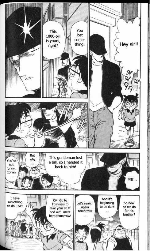 Detective Conan Chapter 177  Online Free Manga Read Image 4