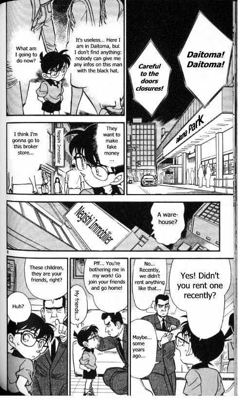 Detective Conan Chapter 177  Online Free Manga Read Image 8