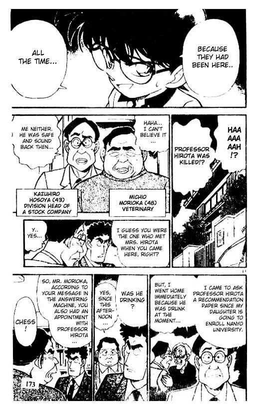 Detective Conan Chapter 180  Online Free Manga Read Image 11