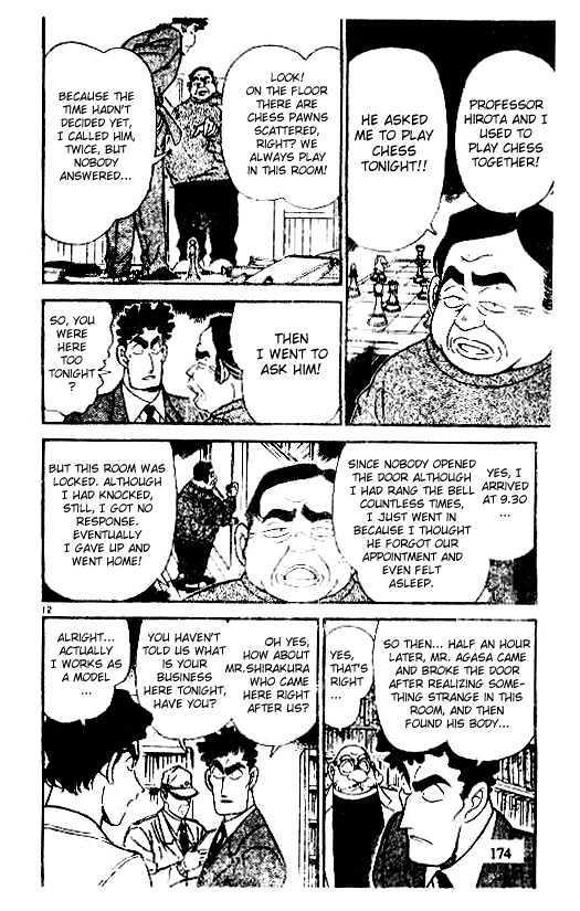 Detective Conan Chapter 180  Online Free Manga Read Image 12