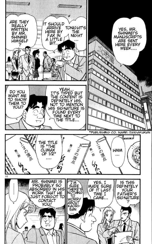 Detective Conan Chapter 182  Online Free Manga Read Image 10