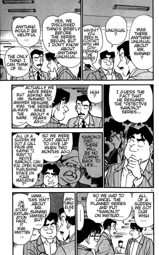 Detective Conan Chapter 182  Online Free Manga Read Image 11