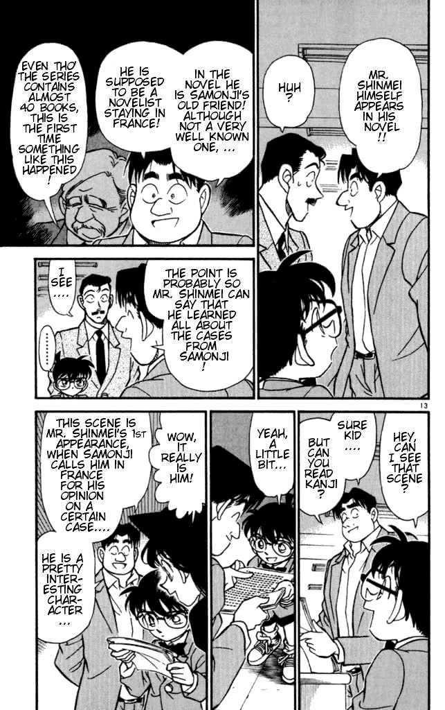 Detective Conan Chapter 182  Online Free Manga Read Image 13