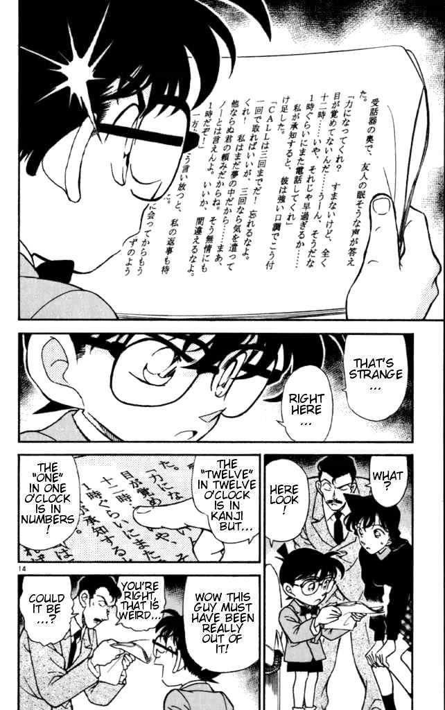 Detective Conan Chapter 182  Online Free Manga Read Image 14