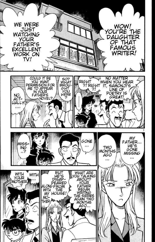Detective Conan Chapter 182  Online Free Manga Read Image 7