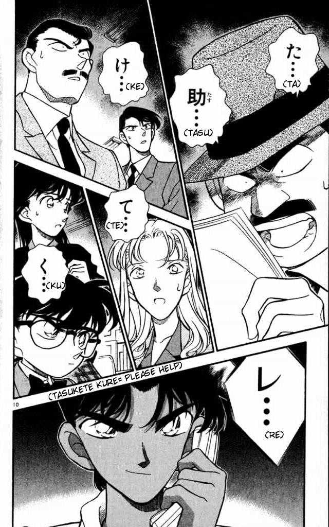 Detective Conan Chapter 183  Online Free Manga Read Image 10