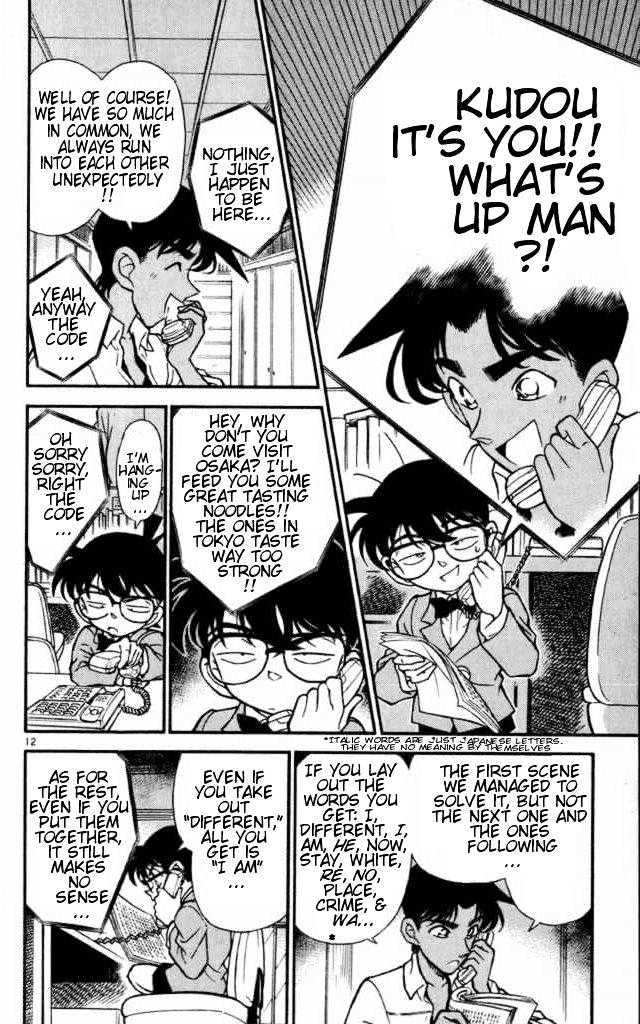 Detective Conan Chapter 183  Online Free Manga Read Image 12