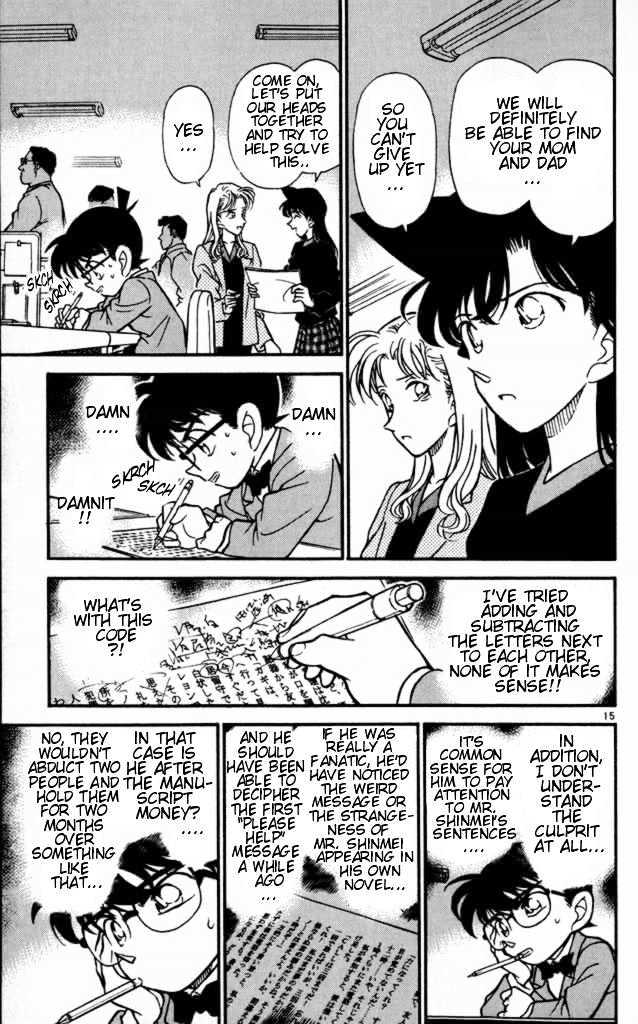 Detective Conan Chapter 183  Online Free Manga Read Image 15