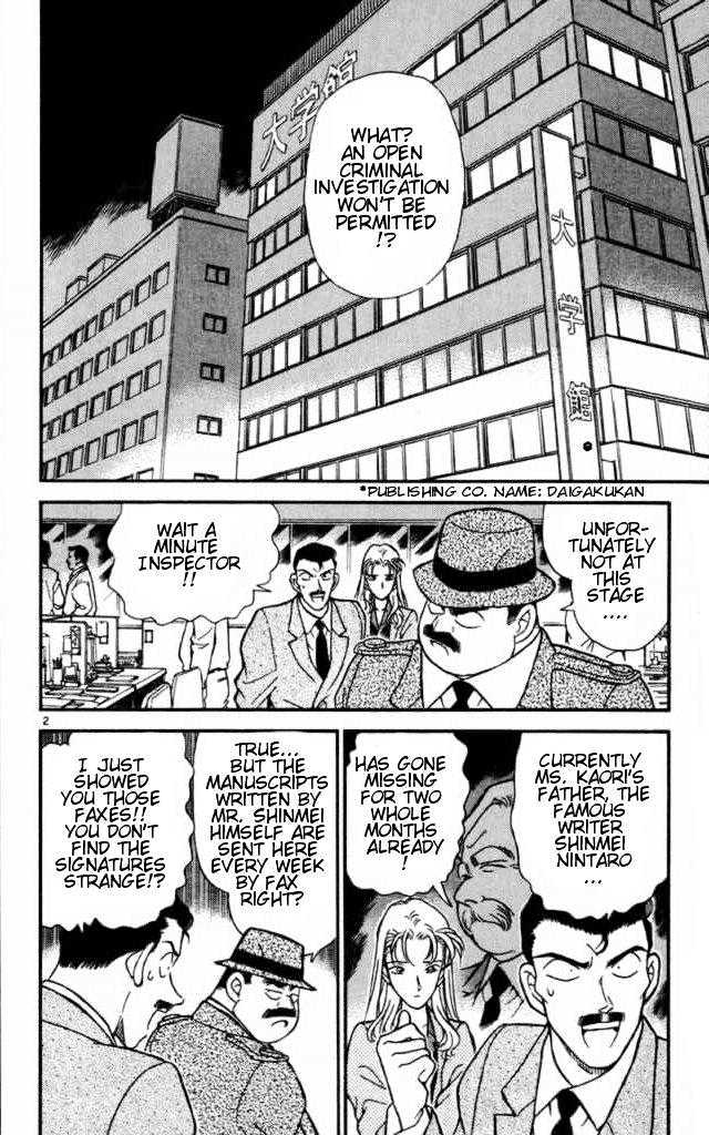 Detective Conan Chapter 183  Online Free Manga Read Image 2