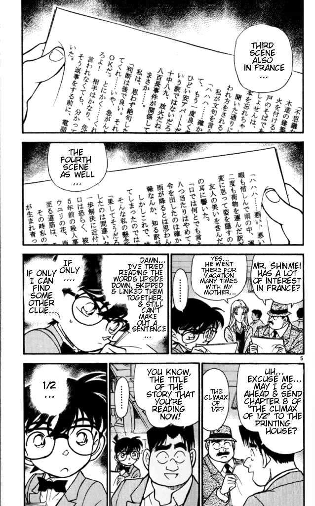Detective Conan Chapter 183  Online Free Manga Read Image 5