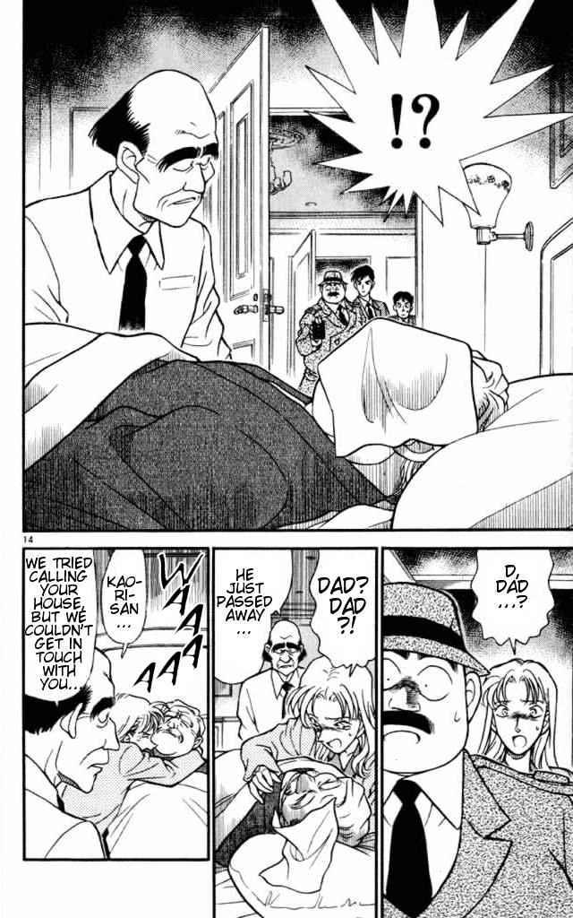 Detective Conan Chapter 184  Online Free Manga Read Image 14