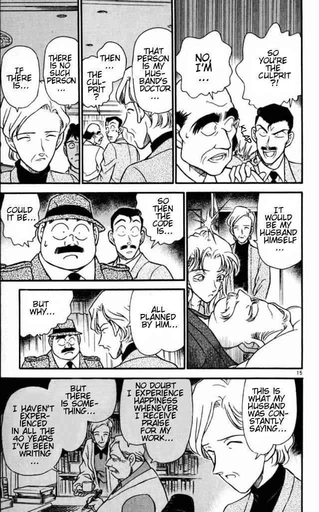 Detective Conan Chapter 184  Online Free Manga Read Image 15