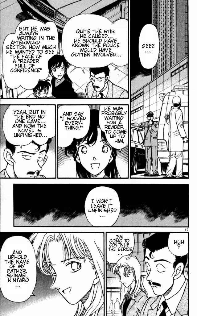 Detective Conan Chapter 184  Online Free Manga Read Image 17