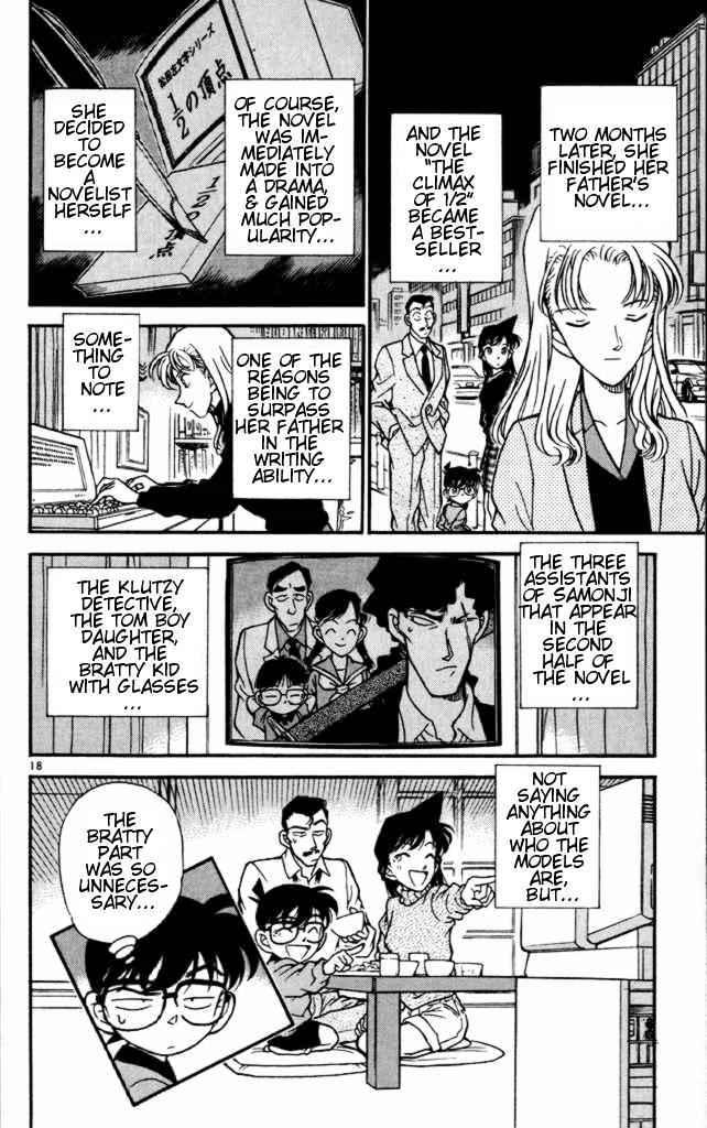 Detective Conan Chapter 184  Online Free Manga Read Image 18