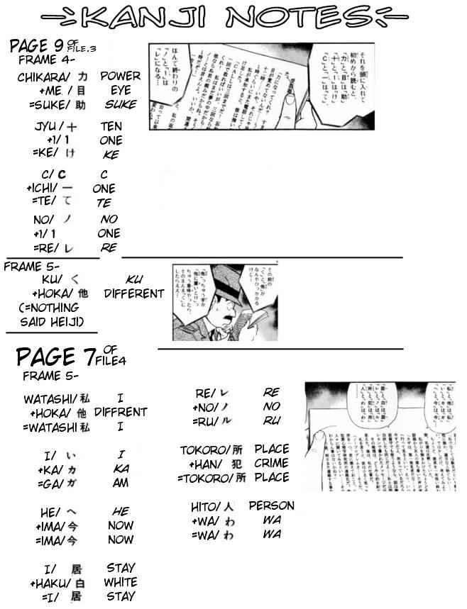 Detective Conan Chapter 184  Online Free Manga Read Image 19