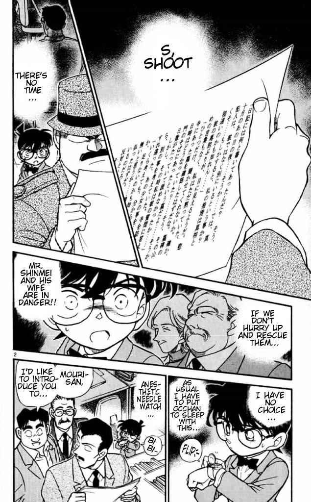 Detective Conan Chapter 184  Online Free Manga Read Image 2