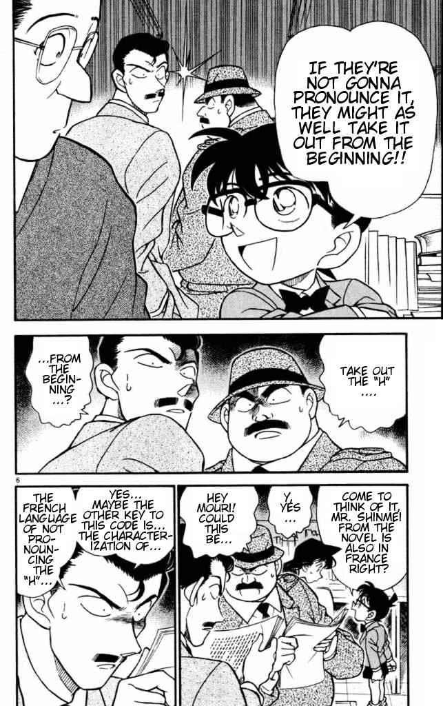 Detective Conan Chapter 184  Online Free Manga Read Image 6