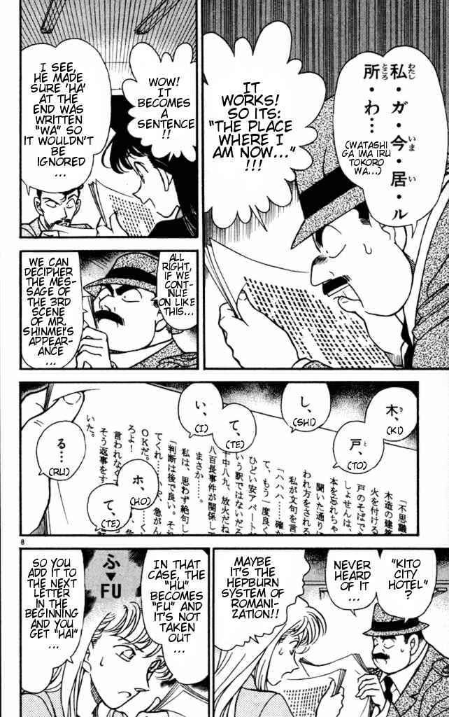 Detective Conan Chapter 184  Online Free Manga Read Image 8