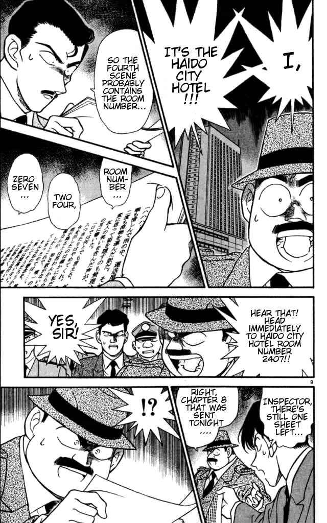 Detective Conan Chapter 184  Online Free Manga Read Image 9