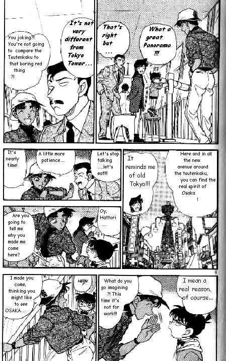 Detective Conan Chapter 185  Online Free Manga Read Image 5