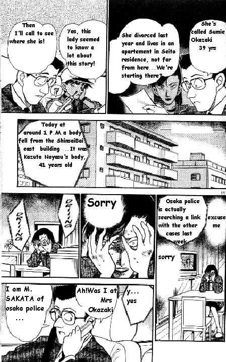 Detective Conan Chapter 186  Online Free Manga Read Image 11