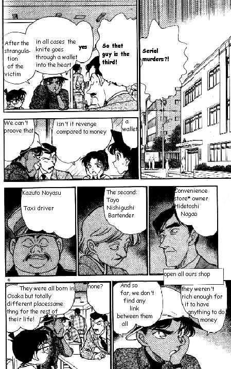 Detective Conan Chapter 186  Online Free Manga Read Image 6