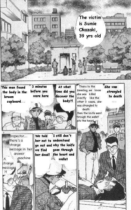 Detective Conan Chapter 187  Online Free Manga Read Image 2