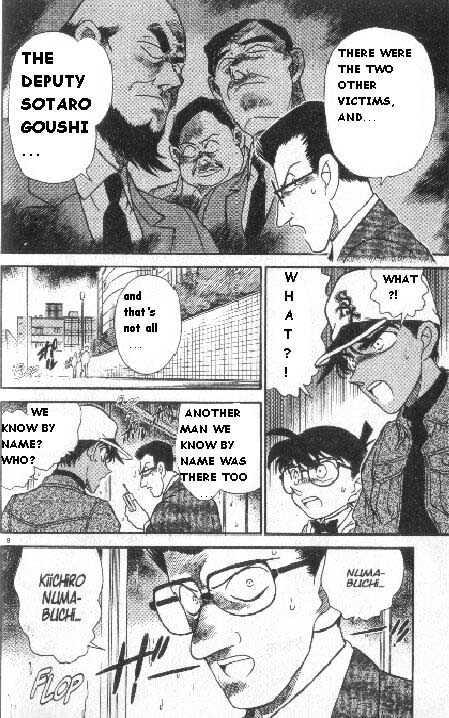Detective Conan Chapter 187  Online Free Manga Read Image 8