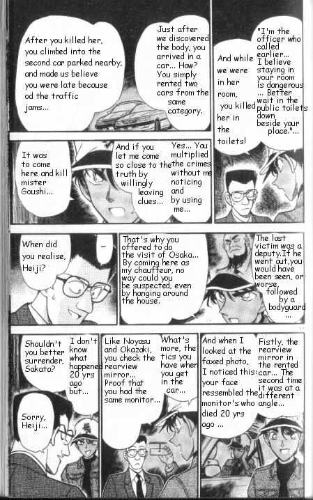 Detective Conan Chapter 188  Online Free Manga Read Image 11