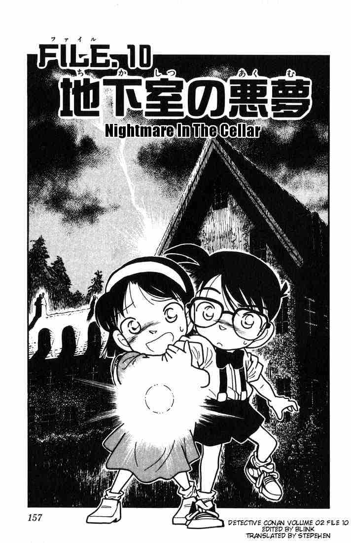Detective Conan Chapter 19  Online Free Manga Read Image 1