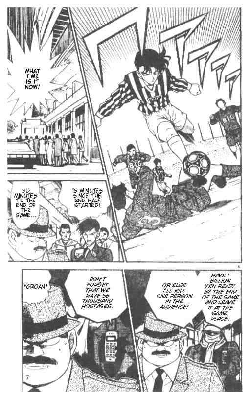 Detective Conan Chapter 191  Online Free Manga Read Image 4