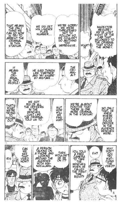 Detective Conan Chapter 191  Online Free Manga Read Image 5