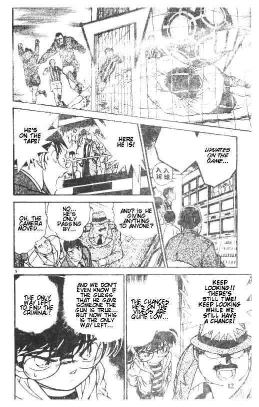 Detective Conan Chapter 191  Online Free Manga Read Image 9