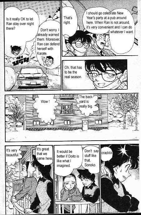 Detective Conan Chapter 192  Online Free Manga Read Image 11