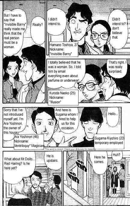Detective Conan Chapter 192  Online Free Manga Read Image 7
