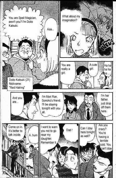 Detective Conan Chapter 192  Online Free Manga Read Image 8