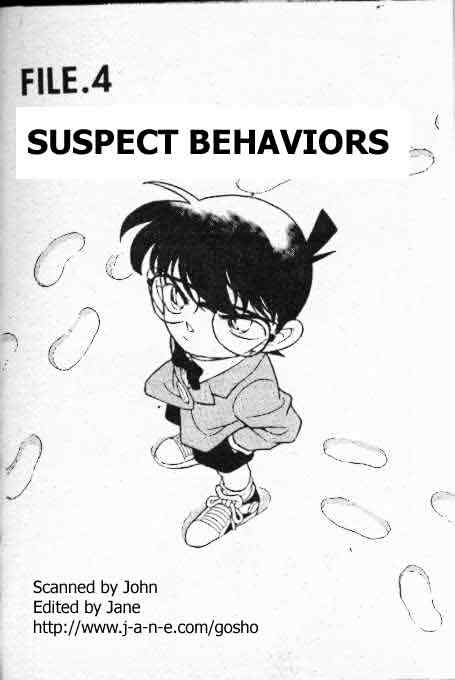Detective Conan Chapter 194  Online Free Manga Read Image 1