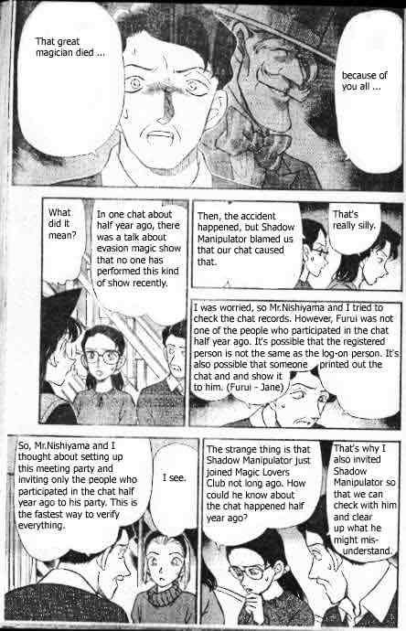 Detective Conan Chapter 194  Online Free Manga Read Image 10