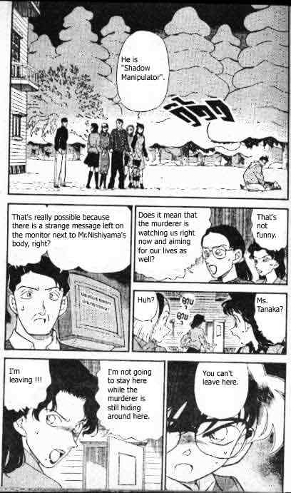 Detective Conan Chapter 194  Online Free Manga Read Image 4