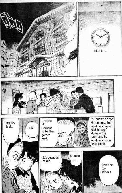 Detective Conan Chapter 194  Online Free Manga Read Image 7