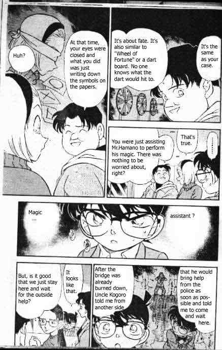 Detective Conan Chapter 194  Online Free Manga Read Image 8