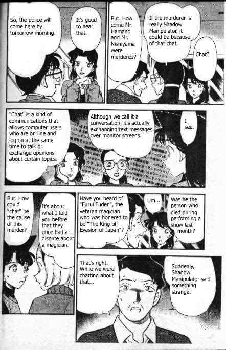 Detective Conan Chapter 194  Online Free Manga Read Image 9